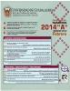 Calendario de Tramites 2014 A